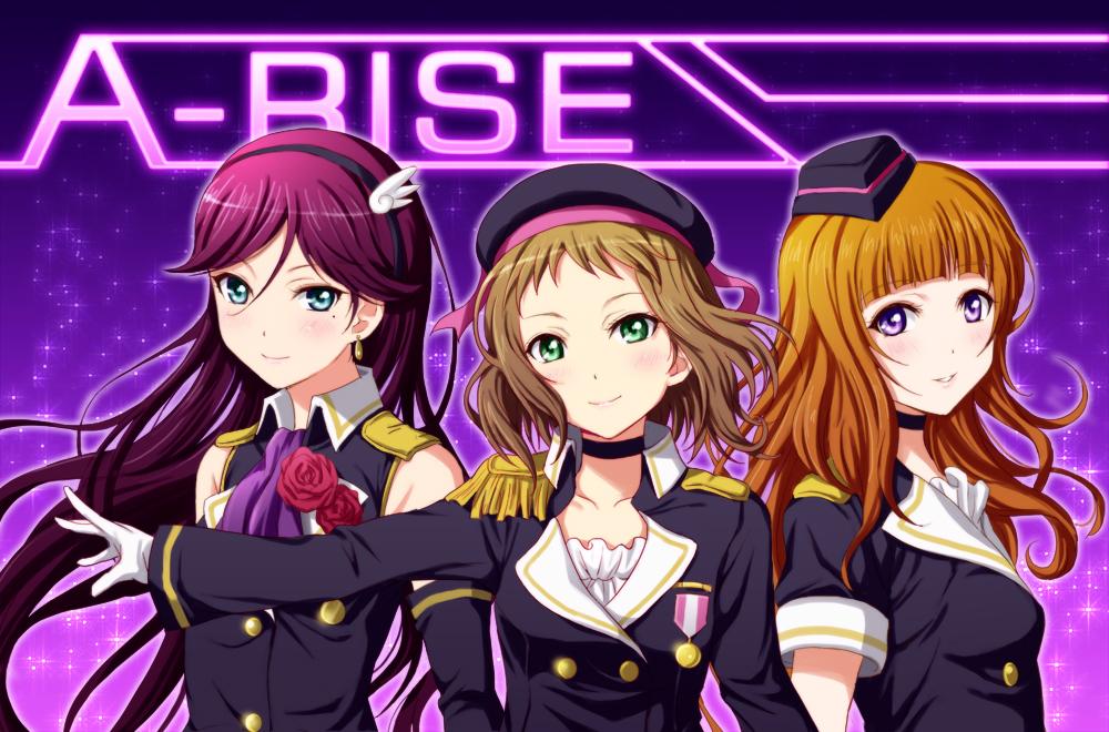 A-RISE.full.1705910
