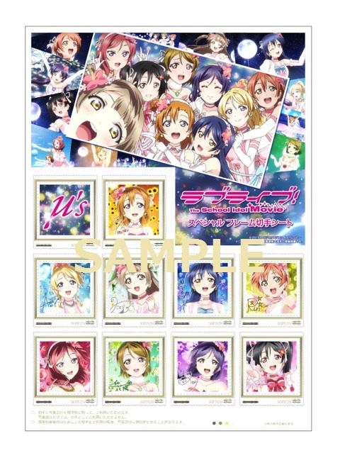 切手シートmihon