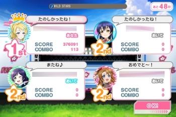scorematch-cpu-haiiro