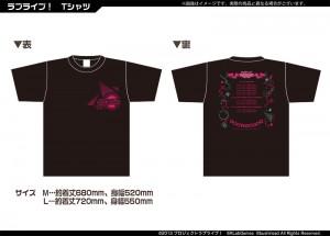 ラブライブ! Tシャツ-ナシ-300x215