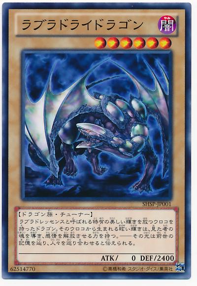 card100014047_1