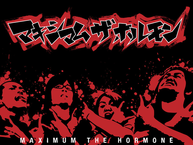 maximum_the_hormone_by_bunny__vomit-d6makzh