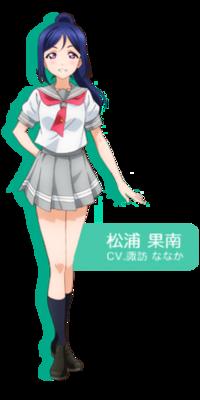 Sunshine!!_infobox_-_Matsuura_Kanan