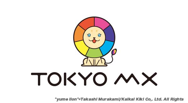 mcas_l_tokyomx