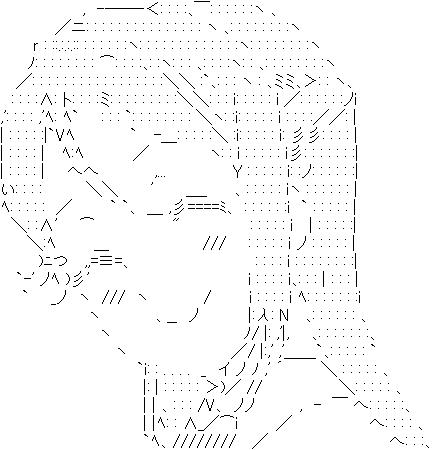18309_aa_0