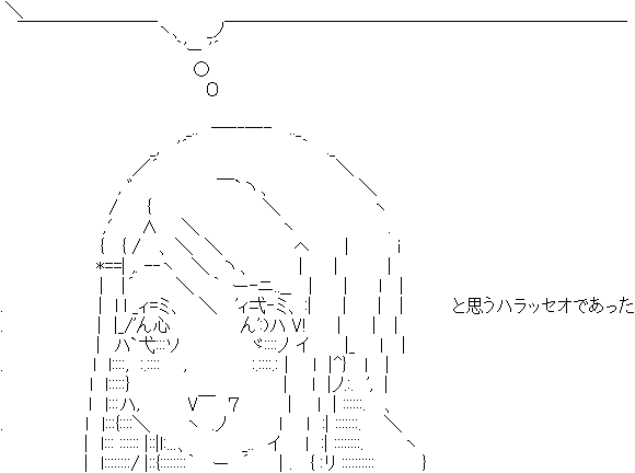 19755_aa_0