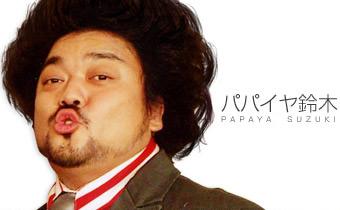 plof_papaiya_01